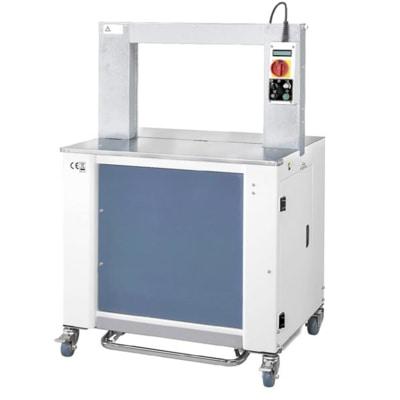 Vollautomatische Hochgeschwindigkeits-Umreifungsmaschine